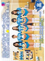 [DIY-054] I Graduated From Virgin With Virgin Co ○ Ma Of Staff Five Rural Girls' School Volleyball.