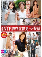 DIY-086 Post 1 His Mother From Severe NTR Addiction Sad Man Aroused To Hate A DQN To Take Hidden.It Senzuri Daily In Nuke Panting Mother's Face In The Woman's Face. 2 Underpaid Their Own To Netora A Disproportionate Good Wife To The Senior Elite To.Depression Erection Wife Mind Fluctuates Embraced By The Winners.