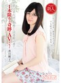 県立某大学に勤務する地味で真面目な図書館司書が1本限りの奇跡のAVデビュー 春日優子