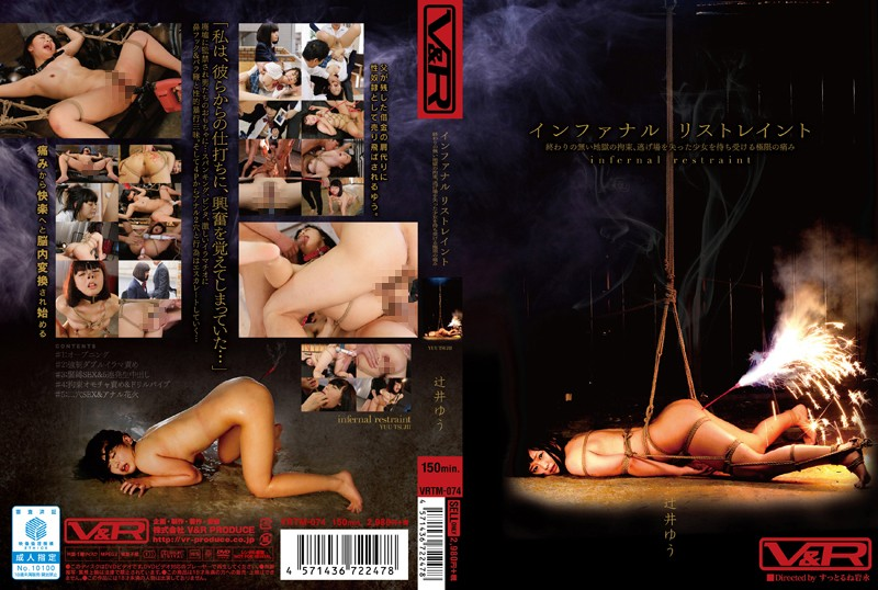 VRTM-074 Infernal Restraint Endless Hell Of Restraint, Tsujii Extreme Pain That Awaits Girl Who Lost The Escape Yu