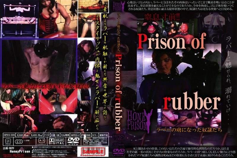 [HPRS-005] ラバーの虜になった奴隷たち Prison of rubber