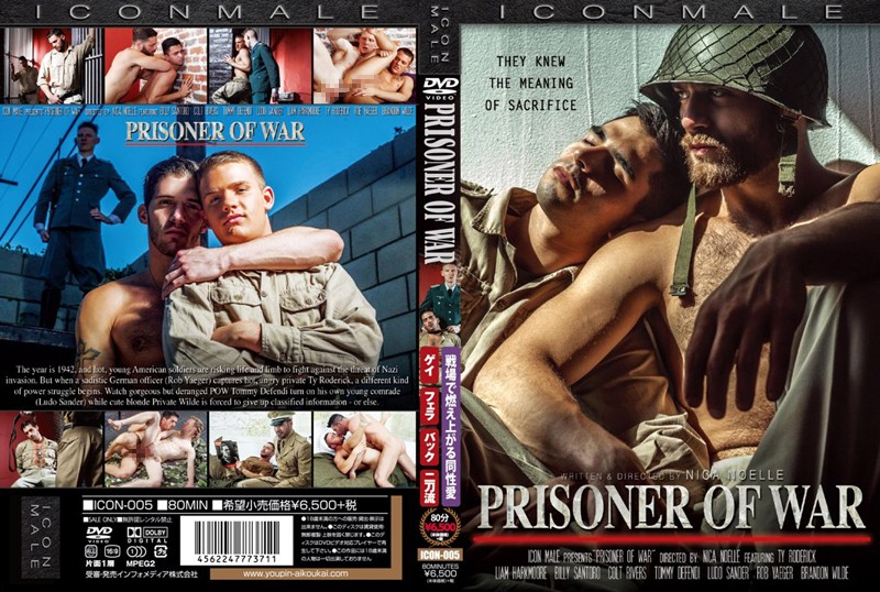 [ICON-005] PRISONER OF WAR ICON