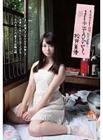 【予約】あどけない少女を誘拐、監禁、盗撮…そのまま中出しAVデビュー。 松井美優