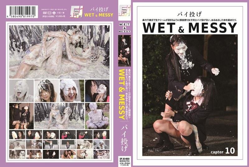 [SFJ-5003] WET&MESSY パイ投げ フェティッシュジャパン