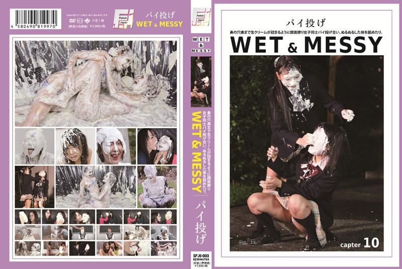 [SFJ-5003] WET&MESSY パイ投げ