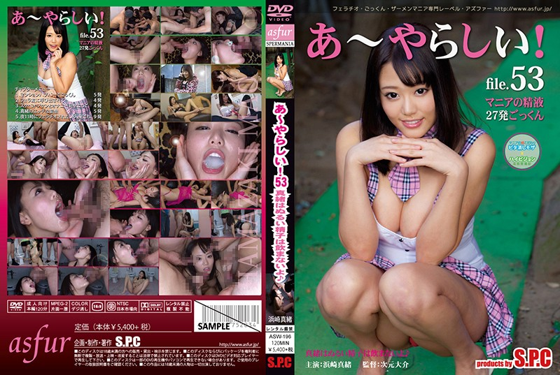 ASW-196 Ah ~ Filthy!53 Mao Is Tepid Sperm Do Not Drink ♪ I