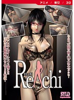 Re:chi [DVD Edition]