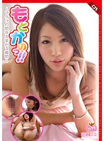 Image HERR-016 Source or riding! !Miyase Rico ~ ~ phthalidyl moment of change in relationship