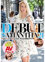 [HIKR-100] Debut Samantha 21