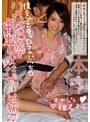 援交で出会ったオヤジっち☆ハメハメ温泉で中出しOKだぜぇぃの旅 椎名そら 生写真3枚付き
