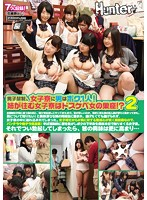 HUNTA-178 Men's Forbidden, A Man In Women's Dormitory Is One Me! Den Of The Women's Dormitory Is Big Fucking Woman Sister Live?