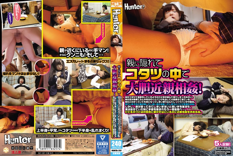 HUNTA-257 Bold Incest Hidden Parent In Kotatsu!Like My Sister Fell Asleep Loose Mind But Seems To Have Been The Homework In The Kotatsu.Sleeping In Stride Opening Pants Half-assed And Sister Of The Foot Except For The Middle Suddenly A Hindrance.Carefully Underwear Appreciation Sunk Even Knew It's Sister Becomes Mind.Magic While You Are Looking At Is …