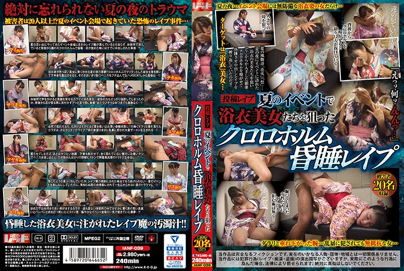 IANF-039 Posted Rape Video. Using Chloroform To Rape Unconscious Beauties In Yukata At Summer Events