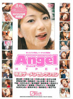 IDBD-038 Sperm Selection Tokuno Angel HYPER