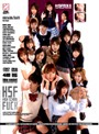 HSFDX6 HIGH SCHOOL FUCK DX6
