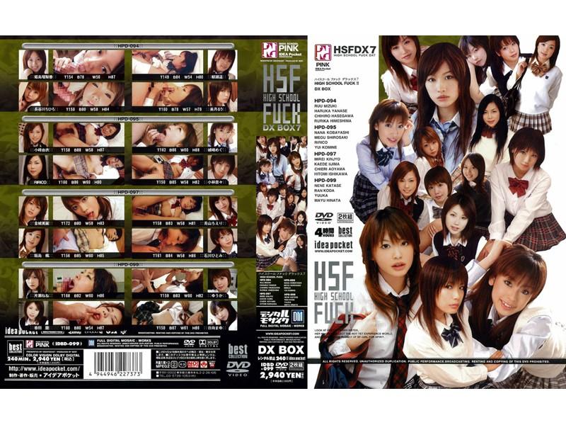 HSFDX7 HIGH SCHOOL FUCK DX7