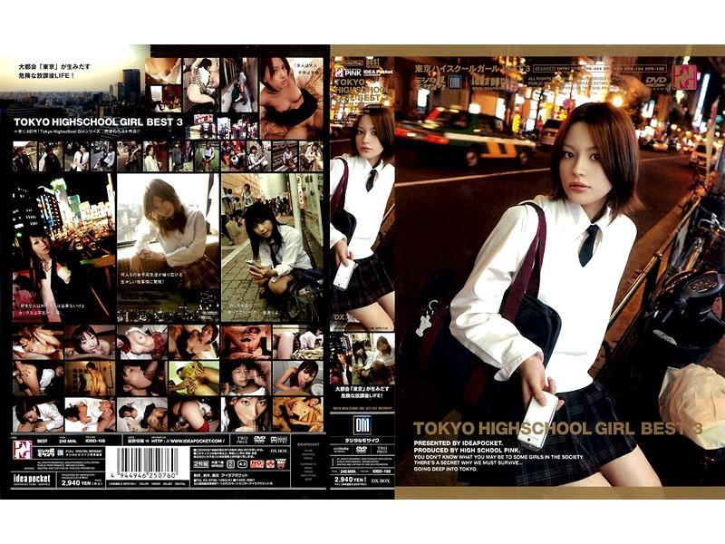 [IDBD-108] Tokyo High School Girl BEST 3 アイデアポケット