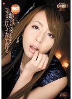 IDBD-300 Kizaki Jessica - I'll Make You Cum Just With My Mouth