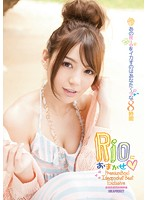 [IDBD-600] 8 Hours Leave It To Be Squid Ano Rio Is A You ~ ♪♪ In Rio