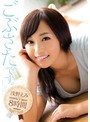 ���֤����Ǥ��� �����PERFECT BEST8����