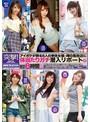 突撃!アイポケが誇る6人の単体女優が噂の風俗店に体当たりガチ潜入リポートBEST8時間!!