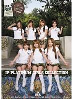 Watch IP PLATINUM GIRLS COLLECTION 2012