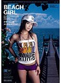 BEACH GIRL ���������