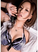 SEX And Kiss Your Sister Kaela Uehara Beautiful