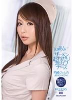 IPTD-460 - Jessica Saki Nozomi Kawanasu Geki Scrounge Semen