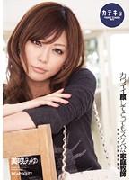 IPTD-597 - Miyu Misaki Lewd Tutor You Face Katekyo Very Cute