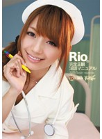 IPTD-727 - Rina Rio Subjective Manual Full Of