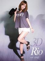 3D Rio