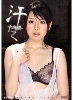 Kinoshita Yuzuka Sweat SEX