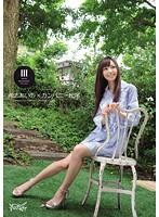 IPTD-811 - Aino Kishi Matsuo × Company