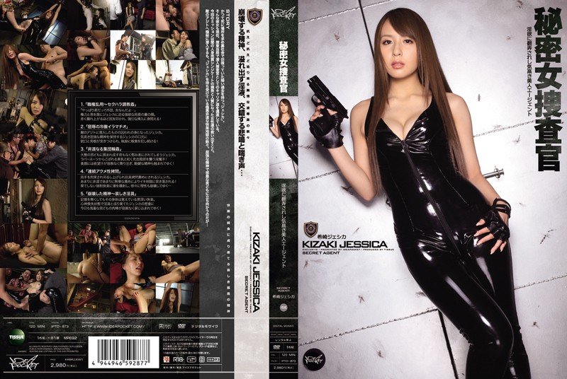 iptd873pl IPTD 873 Jessica Kizaki   Secret Investigator   Noble Beautiful Agent is Rendered a Sexual Plaything
