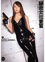 IPTD-873 - Jessica Saki And Noble Beauty Noble Agent ~ ~ Investigator At The Mercy Of The Lust Secret Woman