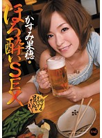 Watch Sex While Tipsy - Kaho Kasumi