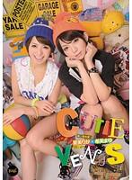 DMM動画なら1,980円~購入できます。