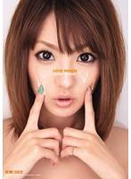 Tsubasa Amami LOVE SEMEN