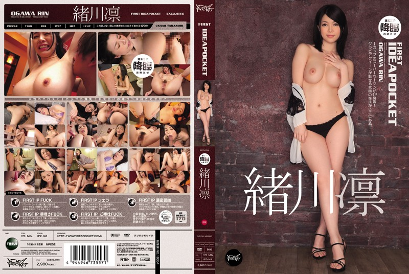 ipz143pl IPZ 143 Rin Ogawa   First Ideapocket