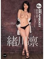 Watch FIRST IDEAPOCKET Ogawa Rin