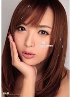Watch LOVE SEMEN Yu Namiki