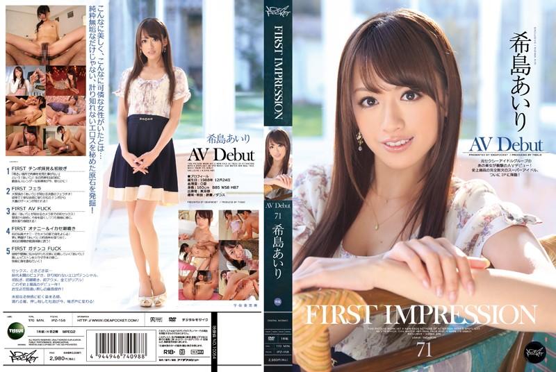 ipz158pl IPZ 158 Airi Kijima   First Impression