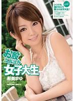IPZ-191 - Crotch Loose College Student Nozomi Mayu