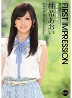 IPZ-233 - IMPRESSION 74: Yuzu Nozomi Aoi FIRST