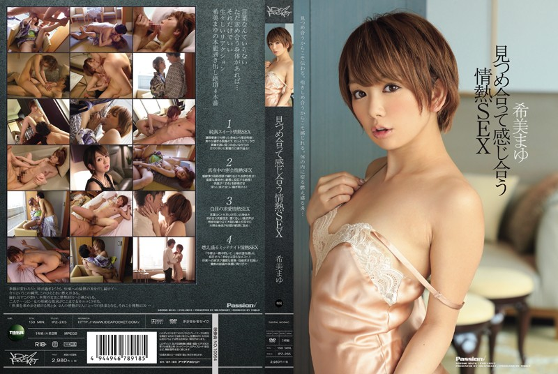 IPZ-265 - Passion SEX Nozomi Mayu You Feel Each Other In We Look At Each Other