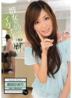 IPZ-266 - Naughty Relationship With Her Elder Sister