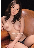 IPZ-277 - And Her Acme Make Me Come Make Me Come Pleasure Spiral Minori! Hatsune Minori