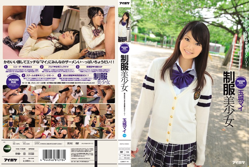 ipz325pl IPZ 325 Mai Tamaki   Pretty Miss in Uniforms   Erotic Campus Story of a Young Beauty Who Fucks Around a Lot