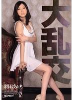 Watch Gangbang Ai Haneda